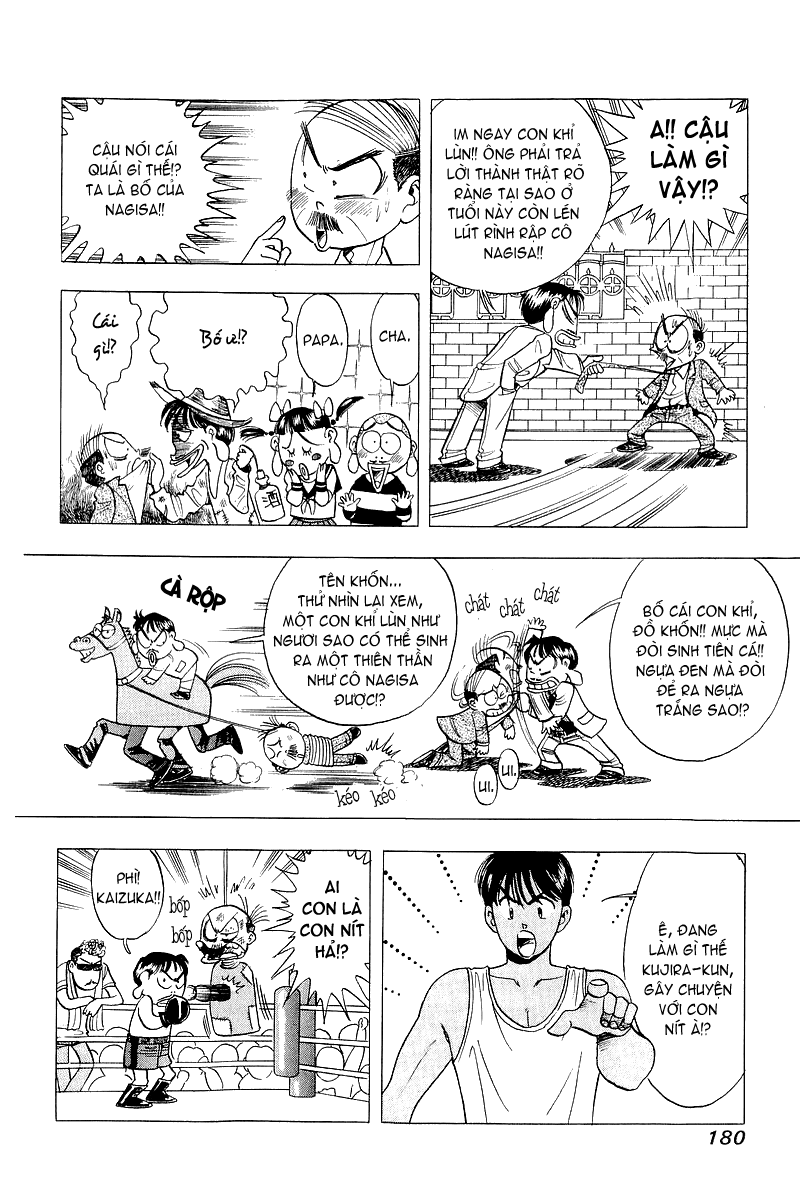 Yume de Aetara chap 32 - Trang 7