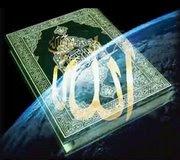 KEMBALILAH KEPADA PERUNDANGAN ISLAM