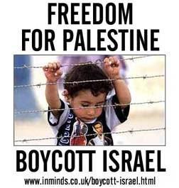 HANCUR ISRAEL