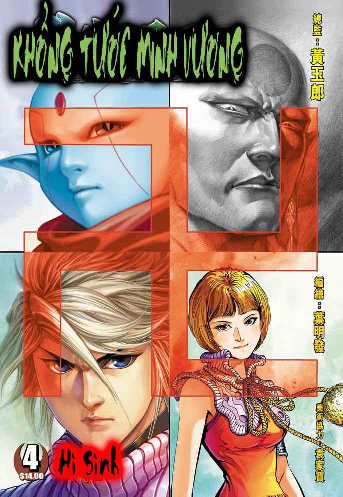 Khổng Tước Minh Vương chap 4 - Trang 1