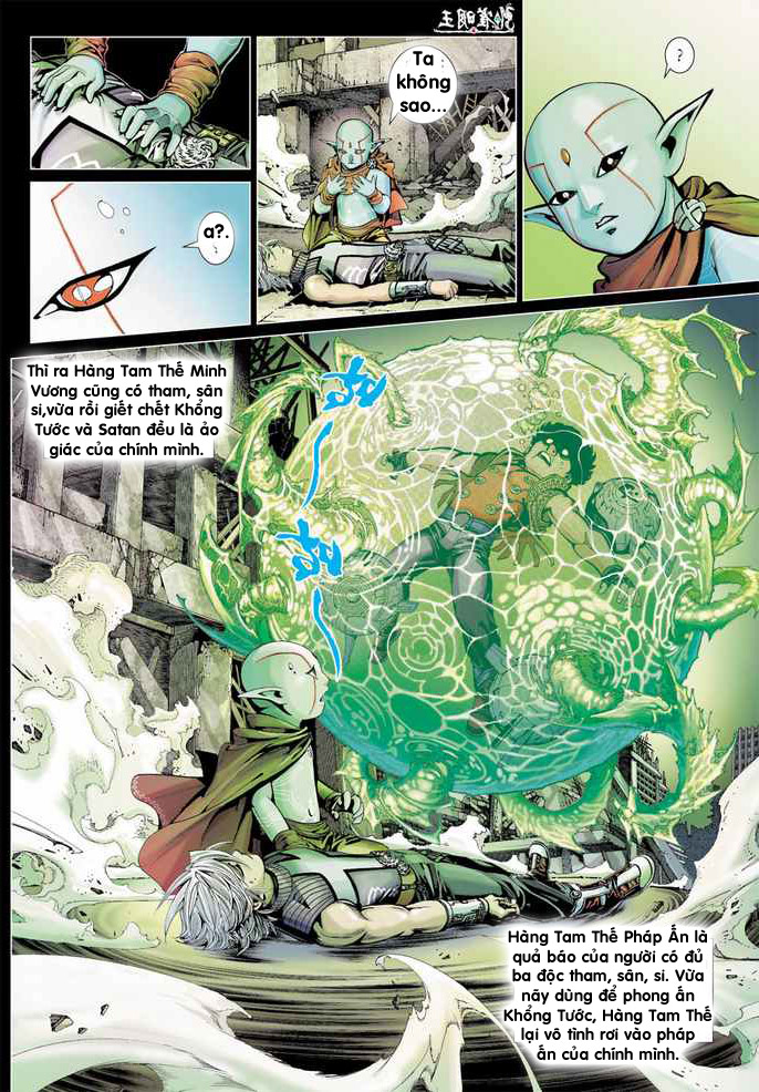Khổng Tước Minh Vương chap 4 - Trang 3