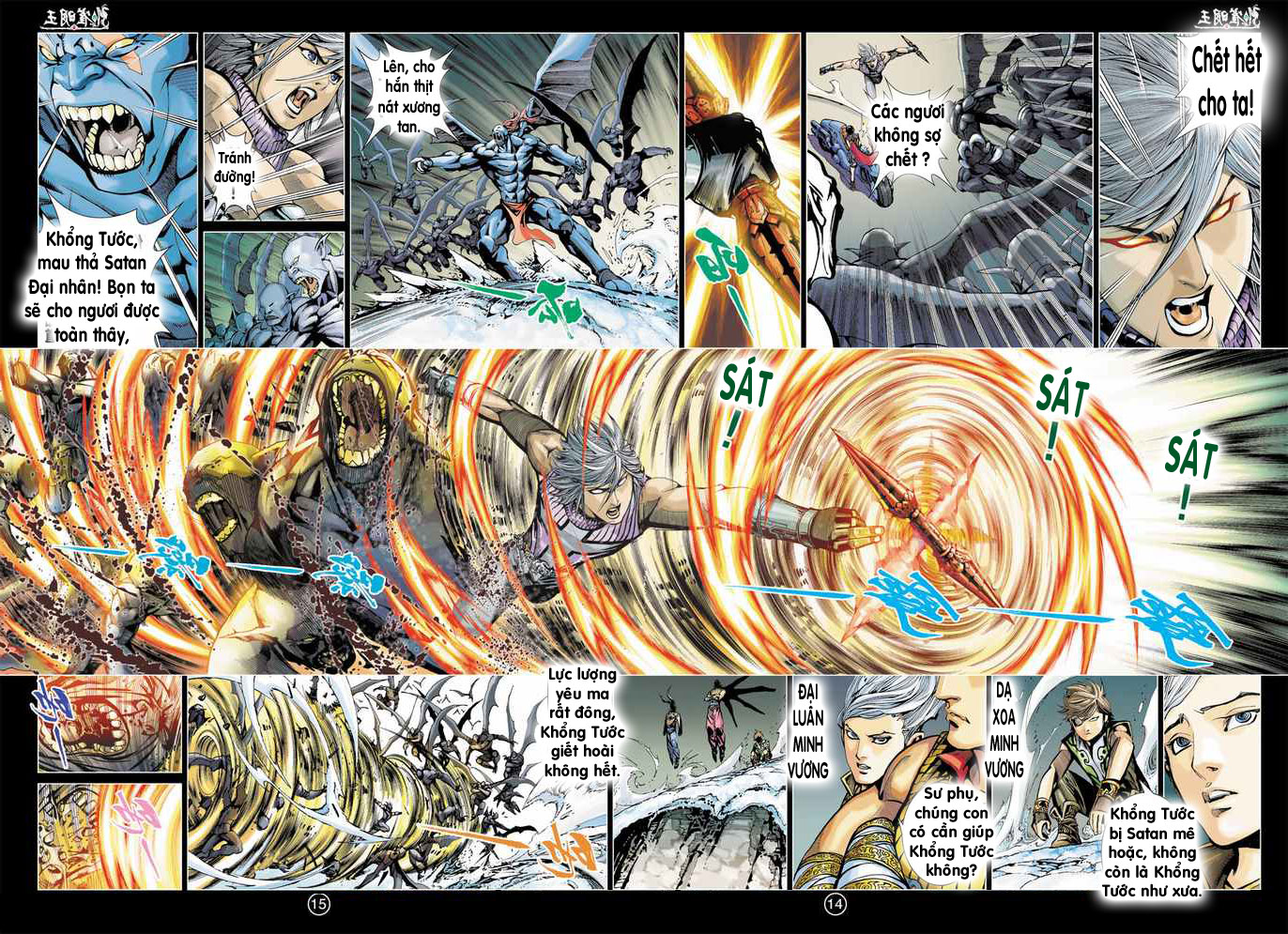 Khổng Tước Minh Vương chap 4 - Trang 11