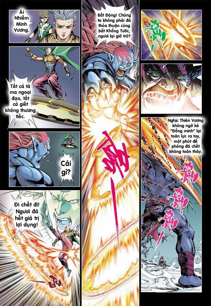 Khổng Tước Minh Vương chap 4 - Trang 17