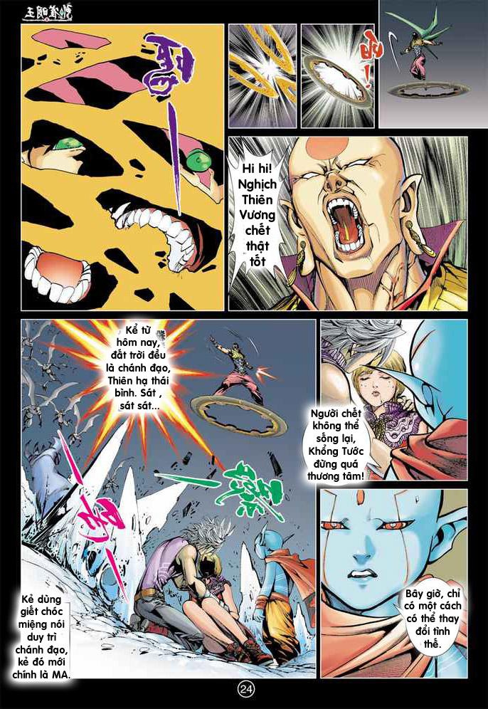 Khổng Tước Minh Vương chap 4 - Trang 18