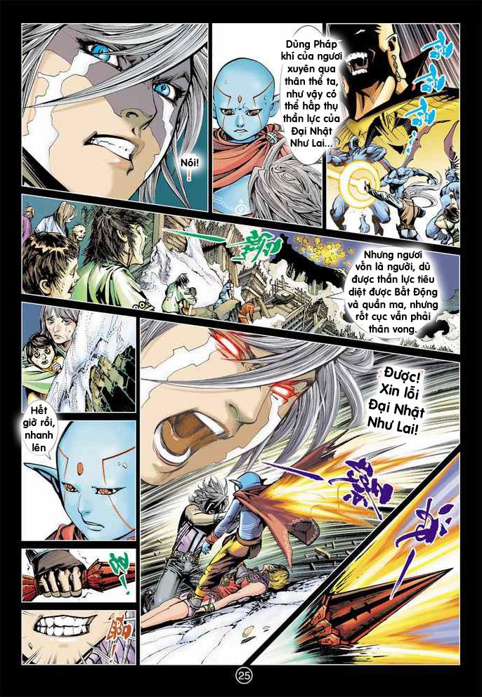 Khổng Tước Minh Vương chap 4 - Trang 19