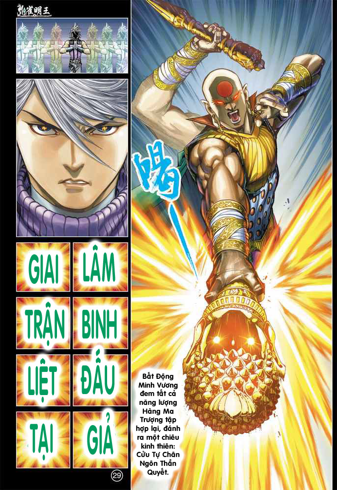 Khổng Tước Minh Vương chap 4 - Trang 22