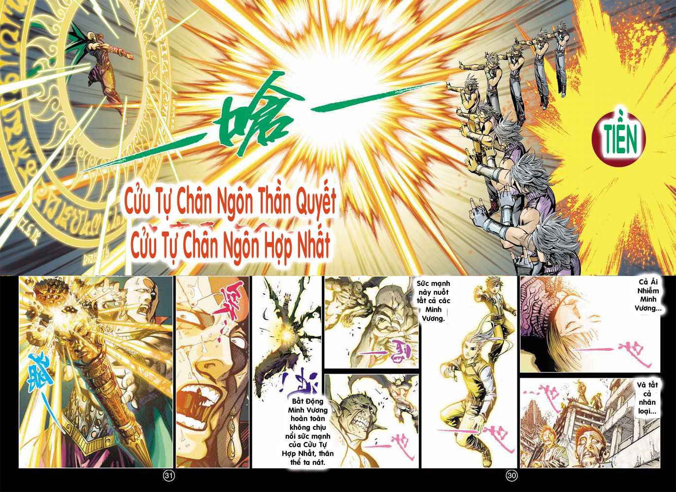 Khổng Tước Minh Vương chap 4 - Trang 23