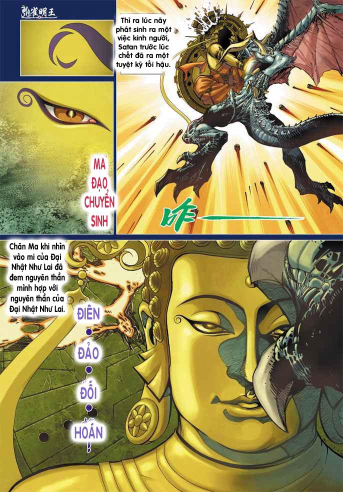 Khổng Tước Minh Vương chap 2 - Trang 3