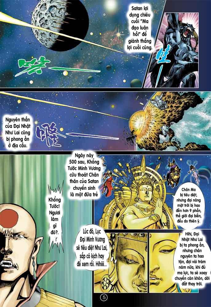 Khổng Tước Minh Vương chap 2 - Trang 5