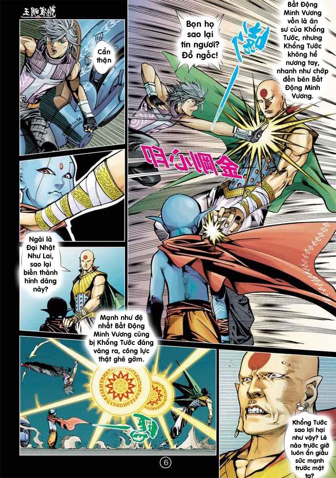 Khổng Tước Minh Vương chap 2 - Trang 6