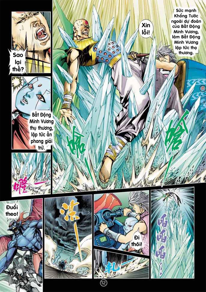 Khổng Tước Minh Vương chap 2 - Trang 12