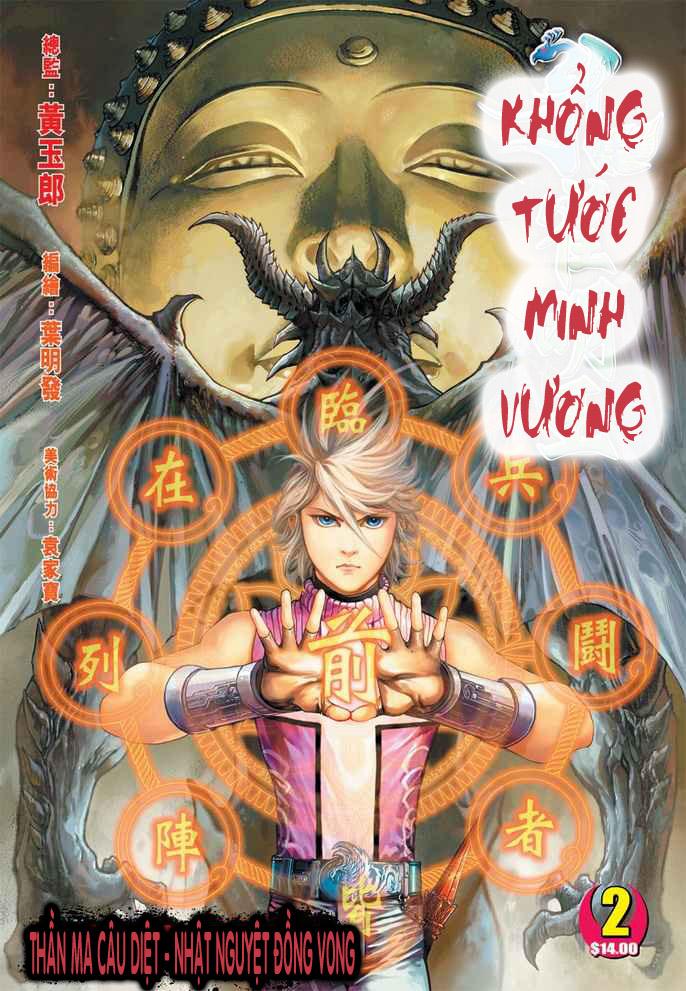 Khổng Tước Minh Vương chap 2 - Trang 1