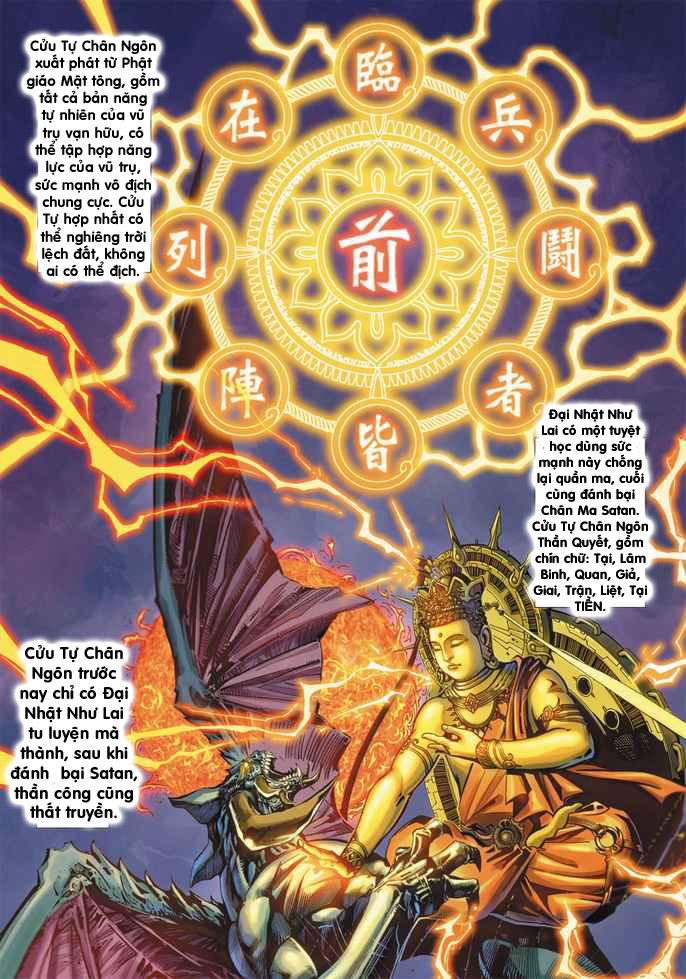 Khổng Tước Minh Vương chap 2 - Trang 20