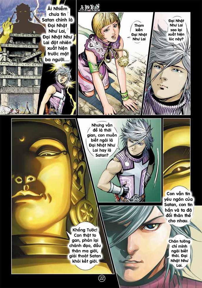 Khổng Tước Minh Vương chap 2 - Trang 22