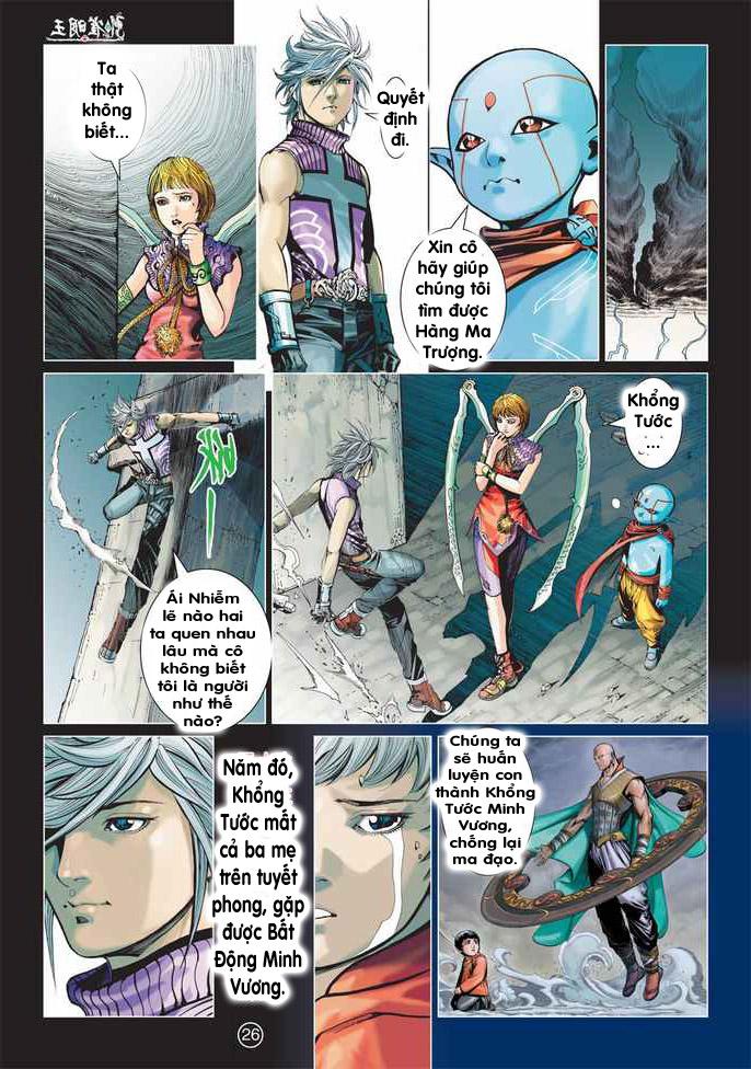 Khổng Tước Minh Vương chap 2 - Trang 26