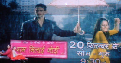 Ram Milayi Jodi on ZEE TV