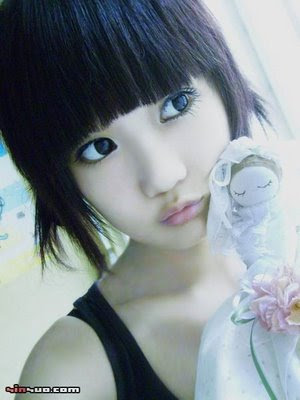 emo hairstyle pics. Asian Emo hairstyle · Emo also pop in China, especially the 90s'