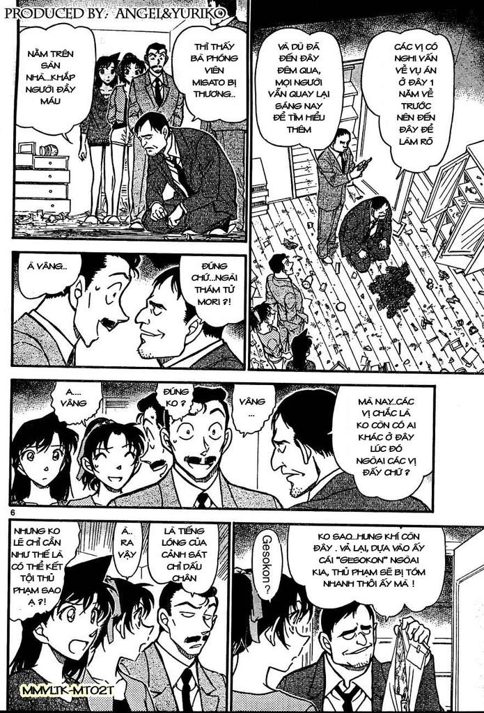 Detective Conan - Thám Tử Lừng Danh Conan chap 649 page 6 - IZTruyenTranh.com