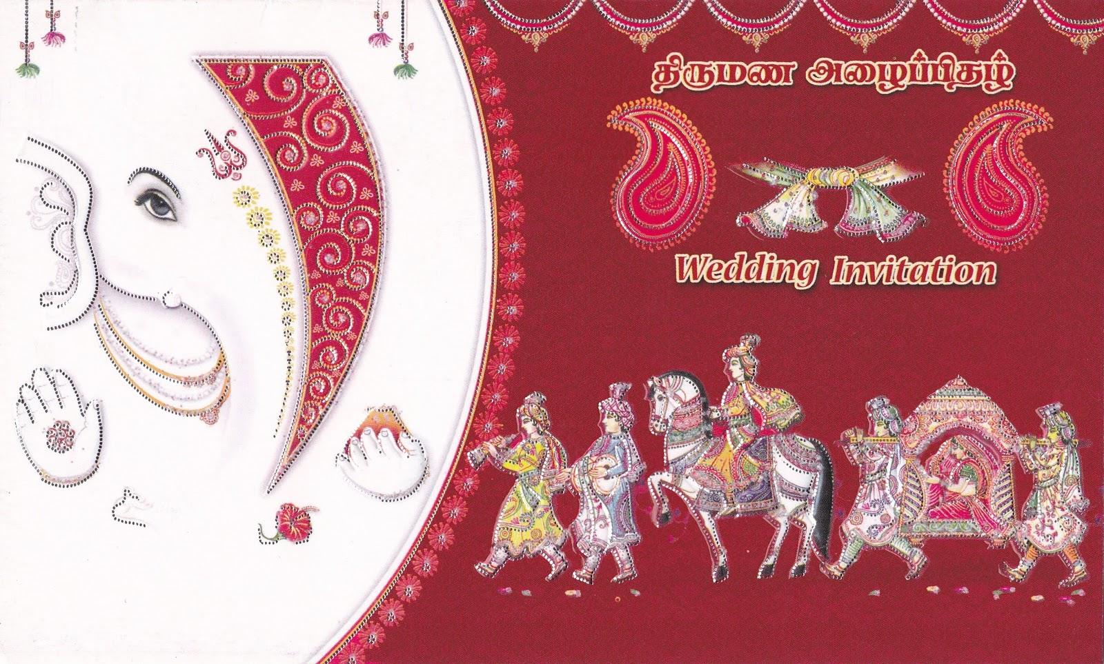 wedding invitation printing johor bahru - popular wedding