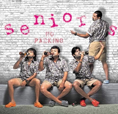 http://2.bp.blogspot.com/__tNGHUr5VIQ/TMKnRN4Ap2I/AAAAAAAABoA/5ECAsMFaoVY/s1600/Stills+of+malayalam+movie+Seniors..jpg