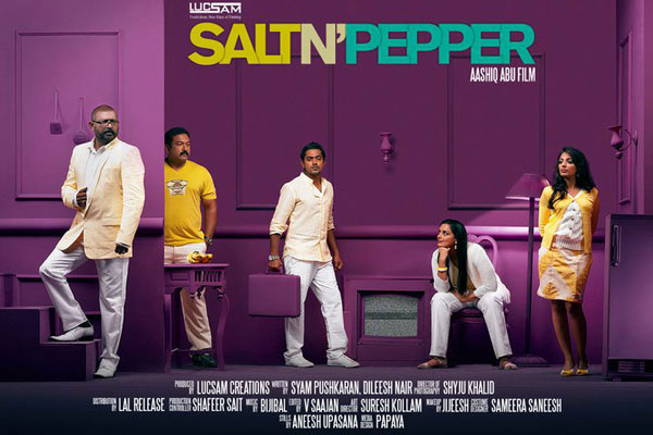 "Salt N Pepper Malayalam Movie photos pics, New malayalam film named ""Salt N Pepper"" movie gallery new sills, Salt N Pepper movie new snaps, gallery photos"