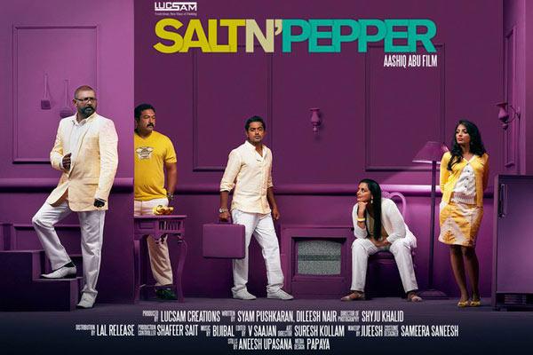 "Salt N Pepper Malayalam Movie photos pics, New malayalam film named ""Salt N Pepper"" movie gallery new sills, Salt N Pepper movie new snaps, gallery photos"