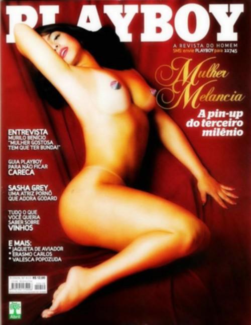 Andressa Soares a Mulher Melancia - Playboy de Julho Fotos