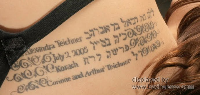 than a Hebrew tattoo with