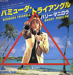 Barry Manilow - Bermuda Triangle