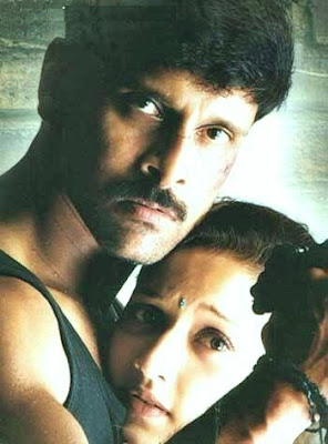 Chill Tamil: Dhill - Vikram - Tamil Movie Video Songs - Watch Online
