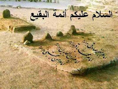 Zain Al Imam Ali Zainal Abidin ra