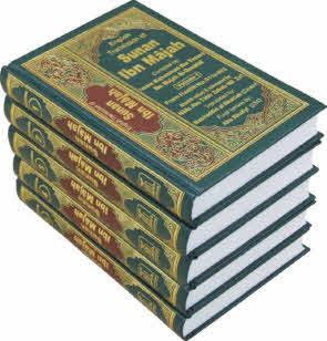 Sunan+Ibnu+Majah Imam Ibn Majah (209 H   273 H)
