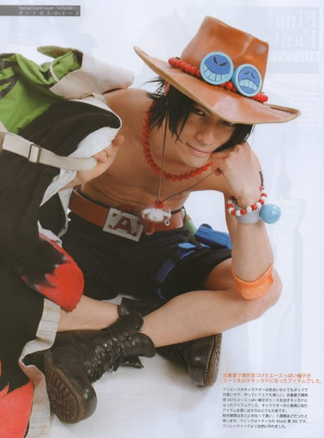 Cosplay One Piece E+(1)