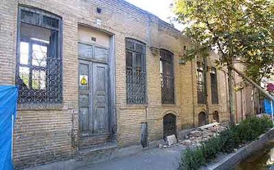 irajmirzas house