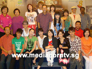 Fiona Xie at Press conference - picture 1