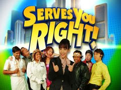 fiona xie - serves you right