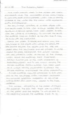 butterfly essay in marathi