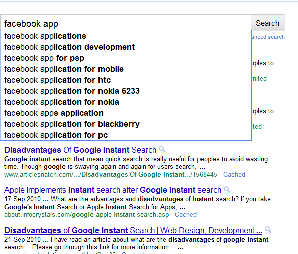 EBUZZMAG: Google introduces instant search