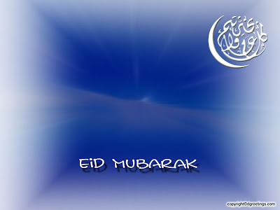 eid016 1024 Eid Greetings 2009 : 240X320 Wallpaper Collection
