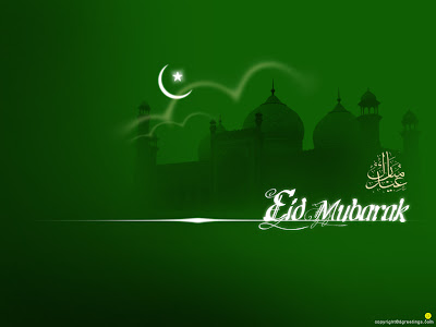 Eid WallPaper1024x768 Eid Greetings 2009 : 240X320 Wallpaper Collection