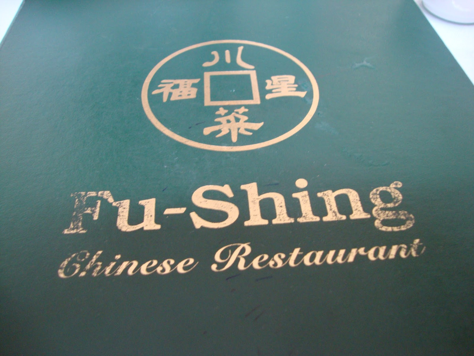 Unlike A Lot Of Chinese Restaurants I Could Name That Give You Only Few Options For The Lunch Special And Never Items Want Fu Shing Has