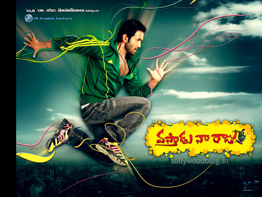 Amazing Wallpaper Logo Raju - vastadu+Naa+Raju+Movie+Wallpapers-001  Pic_87089.jpg