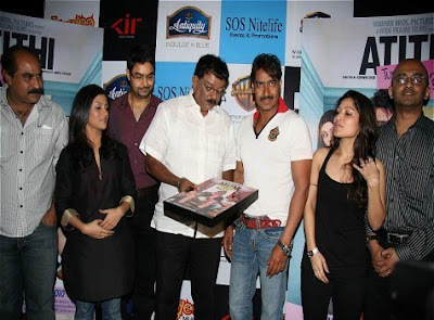 Ajay Devgan at Atithi Tum Kab Jaonge Music Launch