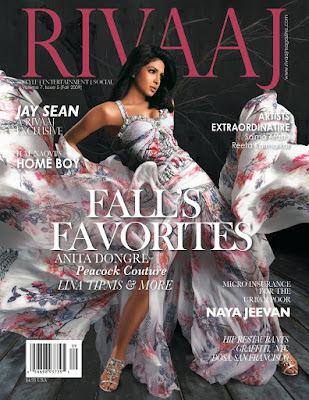 Priyanka Chopra on Rivaaj Magazine