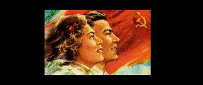 Russia - CCCP