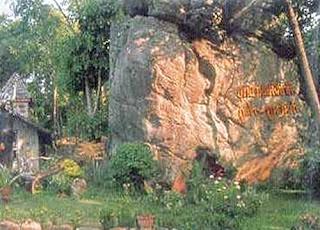 Non Wat Pa