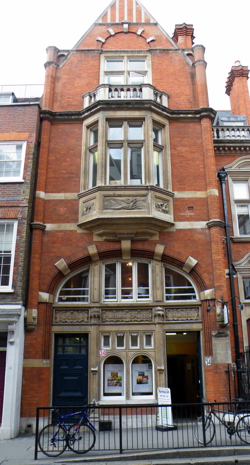 Old Westminster Public Baths, Great Smith Street SW1