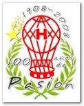 Centenario de Huracán. Logo finalista