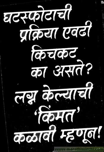 hindi amp marathi jokes new marathi graffiti