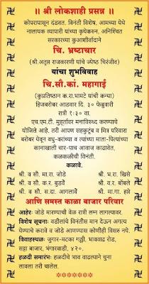 Jain Wedding - Pre & Post Wedding Rituals, Customs, Dress